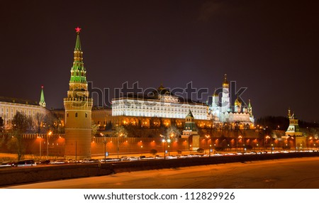 Beautiful and famous night view of Moscow Kremlin, Russia