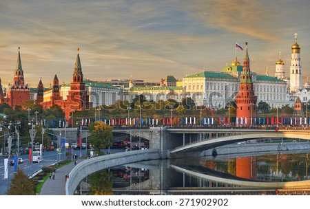 Beautiful and Famous view of Moscow Kremlin Palace and Churches, Russia - stock photo