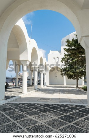 Beautiful arches of the white church of Thira, Santorini, Greece