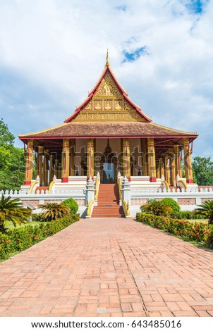 Beautiful Architecture at Haw Phra Kaew Temple, Vientiane, Laos
