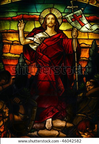 Beautiful artistic stained glass portrait of Jesus - stock photo