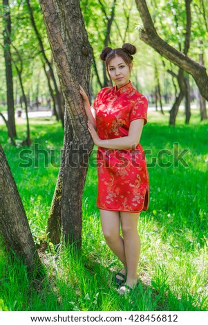 birch tree asian single women Trees quotes quotes tagged as  when a tree is cut down and reveals its naked death-wound to the sun,  , images of women in transition tags: love.