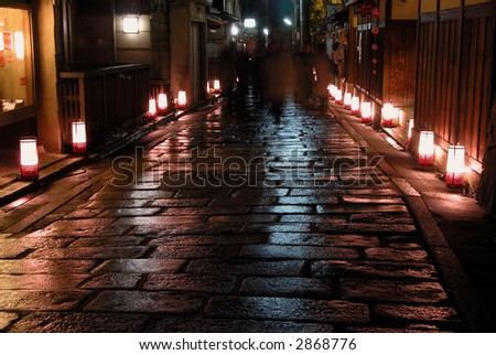 Beautiful aspect from a spring Japanese night festival held yearly in Kyoto. - stock photo