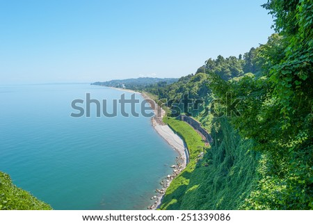 Beautiful bay, Georgia - stock photo