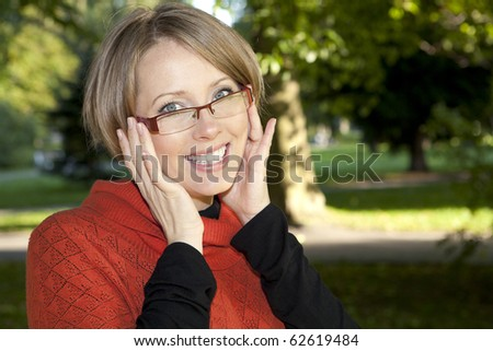 beautiful blonde in the glasses - stock photo