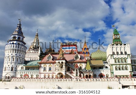 Beautiful bright colorful fairy-like Russian architecture with towers and spires in Moscow - stock photo