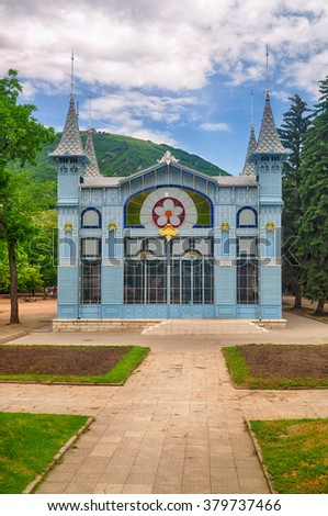Beautiful building of the concert hall in Pyatigorsk. Russia - stock photo