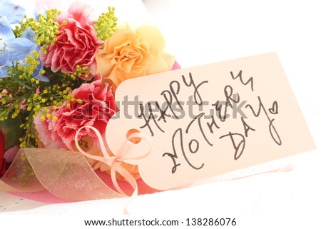 beautiful carnation and  Delphinium flower bouquet and hand written card - stock photo