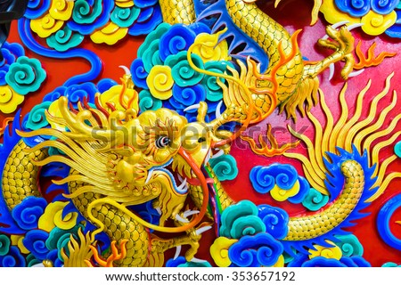 beautiful chinese dragon abstract  background  - stock photo