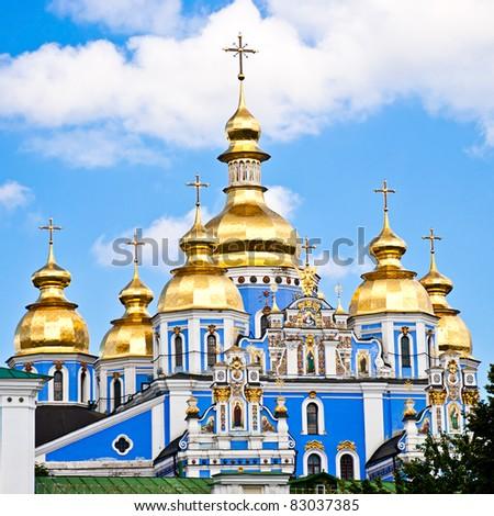 beautiful church in ukraine on a sunny day - stock photo