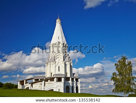 Beautiful Church of the Ascension in summer sunny day. Built in 1532.Kolomenskoe, Moscow, Russia