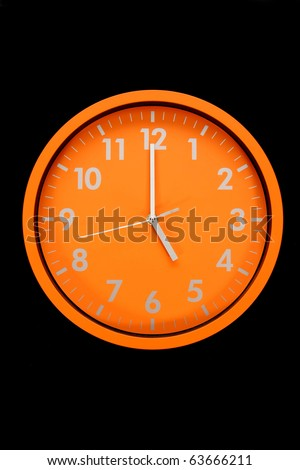 beautiful clock on the wall, 5h, 17h - stock photo