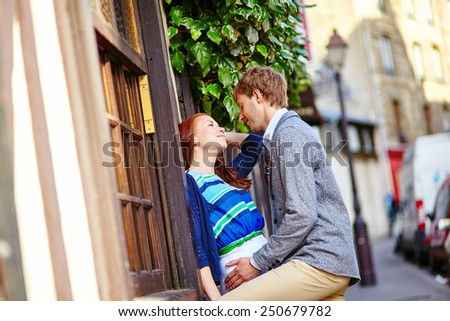 Beautiful couple having a romantic date at Montmartre in Paris - stock photo