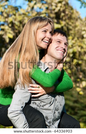 Beautiful couple portrait smiling outdoors