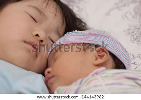 Beautiful Cute Baby Asian Girls - stock photo
