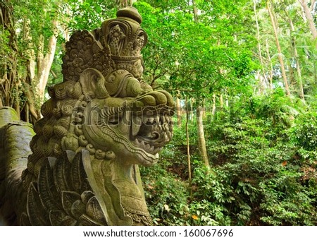 Beautiful dragon sculpture in the jungle, Ubud, Indonesia