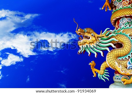 Beautiful dragon with blue sky can use for Chinese new year background.
