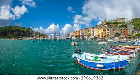 Beautiful fisherman town of Portovenere near Cinque Terre, Liguria, Italy - stock photo