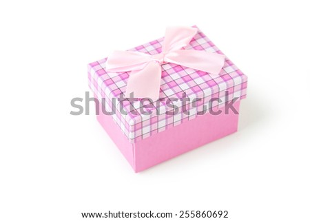 Beautiful gift box isolated on white