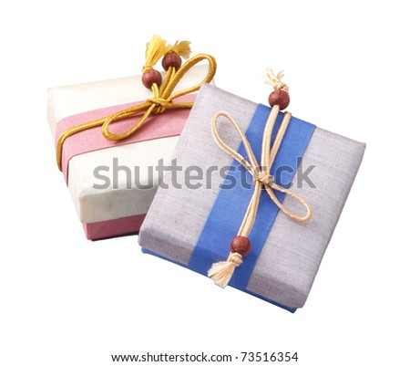 Beautiful gift box made of silk the best choice for giving season - stock photo