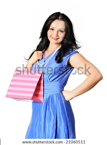 beautiful girl smiles and holding a gift in packing - stock photo