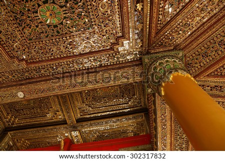 Beautiful gold and inlaid ceiling of the exterior porch of aShwedagon Pagoda Yangon (Rangoon),  Myanmar (Burma)