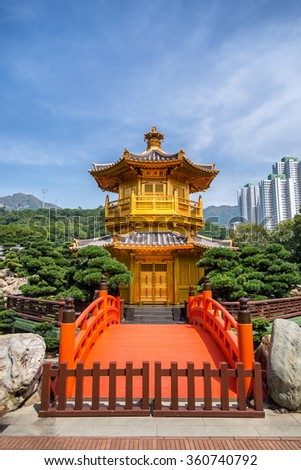 Beautiful Golden Pagoda Chinese style architecture in nanlian garden, Hong Kong - stock photo