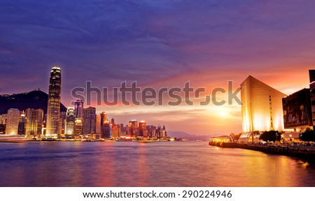 Beautiful HongKong cityscape at sunset, Hong kong city. - stock photo
