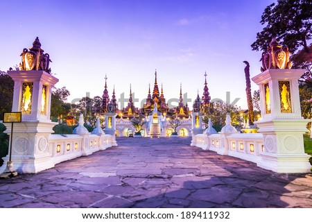 Beautiful Hotel Of Chiang mai Thailand - stock photo