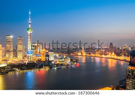 beautiful huangpu river at night  bright lights in shanghai ,China  - stock photo