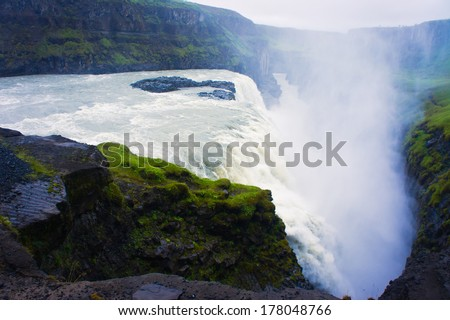beautiful icelandic waterfall in iceland