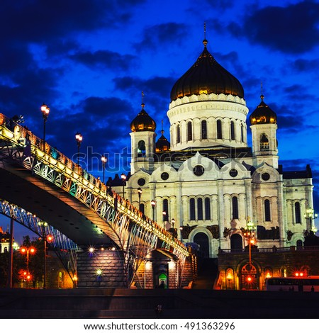 Beautiful illumination of Cathedral of Christ the Savior, Moscow, Russia at night. Sunset sky