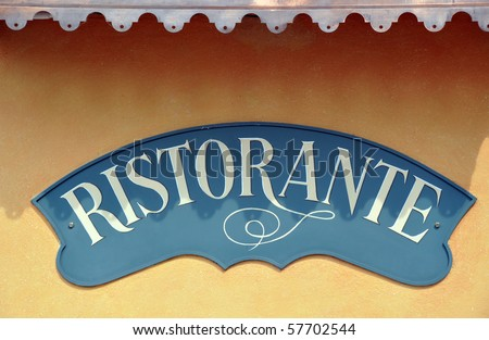 Beautiful Italian Restaurant sign (Ristorante) with room for your copy space underneath if needed.