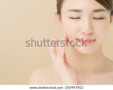 Beautiful Japanese Girl - stock photo