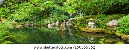 Beautiful Japanese Zen Garden - stock photo