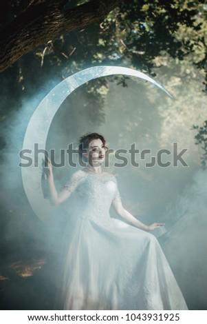 Beautiful Lady Wedding Dress Standing Near Stock Photo (Edit Now ...