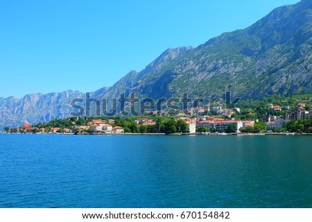 Beautiful Landscape of Kotor Bay