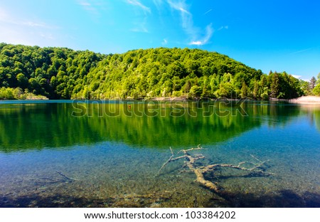 Beautiful landscape. Plitvice Lakes National Park in Croatia - stock photo