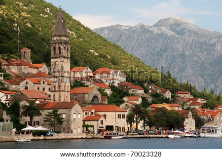 Beautiful landscape with mediterranean town - Perast, Kotor bay, Montenegro - stock photo