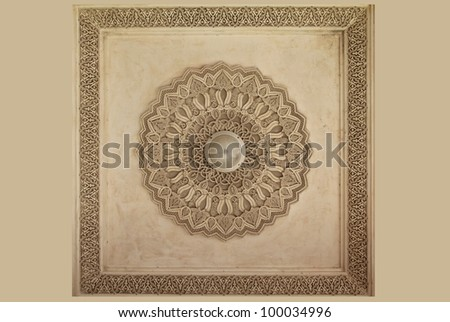 Beautiful Moroccan Architecture. - stock photo