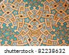 Beautiful mosaic inside of the Sultan Qaboos Grand Mosque in Muscat, Oman - stock photo