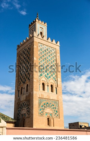 Beautiful Mosque in Marrakech downtown, in the middle of the medina, Morocco, Africa - stock photo