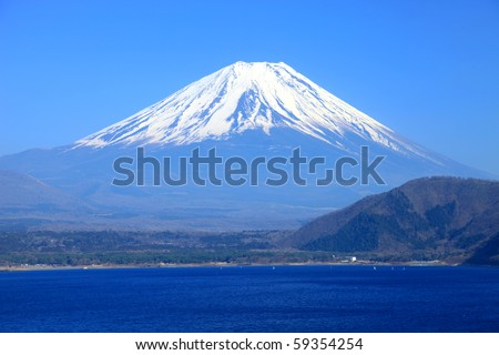 Beautiful Mount Fuji, japan
