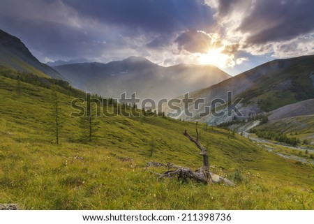 Beautiful mountain landscape - stock photo