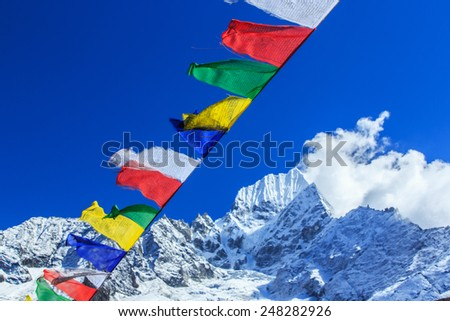 Beautiful mountain landscape in Nepal - stock photo