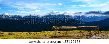 Beautiful mountain landscape-panorama in Carpathian mountains, Ukraine - stock photo