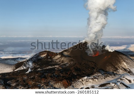 Beautiful nature of Kamchatka: eruption Tolbachik Volcano. Russia, Far East, Kamchatka Peninsula. - stock photo