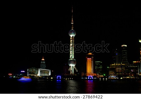 Beautiful night scene in Shanghai Waitan