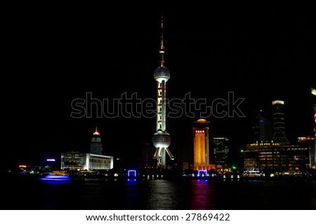 Beautiful night scene in Shanghai Waitan - stock photo