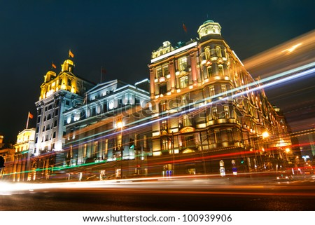 beautiful night view of shanghai - stock photo
